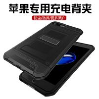 苹果6背夹充电宝6siphone7通用8plus无线移动电池手机壳防摔 4.7寸酷黑色 防摔 6/6s/7/8通用
