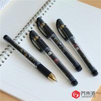 学生文具批发爱好82105纯之风签字中性笔办公水笔大容量0.5mm