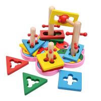 宝宝玩具1-2-3周岁益智男孩女孩幼儿早教儿童益小孩子4-6A