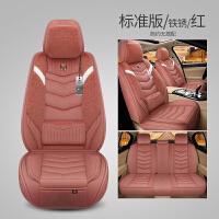 冬季汽车座套全包长毛座垫加厚保暖坐垫短毛绒座椅套新款冬天毛垫