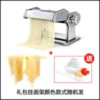 家用手摇小型压面机家用手动不锈钢面条机家用手动饺子皮机
