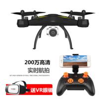 大型定高遥控飞机四轴飞行器无人机航拍高清充电儿童玩具航模a274 黄色(定高300万高清航拍) 土豪版(四个电池)