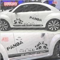 吉利熊猫全车贴拉花全车趴趴熊汽车贴纸个性车贴花车身贴整车拉花