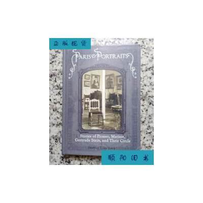 【二手旧书9成新】PARIS PORTRAITS /HARRIET LANE LEVY HEYDAY 【正版现货,请注意售价定价】