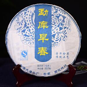 【28片整件一起拍】2014年勐库 早春纯料  古树生茶 357克/片