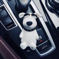 车载香水创意笑容狗汽车香水空调出风口夹车内用装饰品摆件香薰 汽车用品