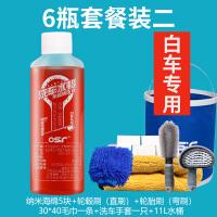 洗车液水蜡强力去污上光白色汽车专用套装泡沫镀膜清洗清洁剂