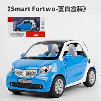 奔驰车模smart汽车模型摆件车载仿真玩具车儿童男孩合金车小汽车