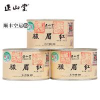 正山堂茶业 锦绣中国红高端红茶礼盒特级茶叶40g传承金骏眉工艺