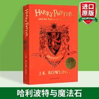 哈利波特与魔法石 英文原版小说书 20周年纪念版 Harry Potter and the Philosopher's