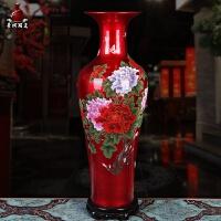 景德镇陶瓷器乌金釉红牡丹落地大花瓶现代家居客厅大号摆件