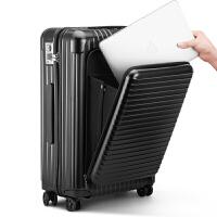 超轻商务拉杆箱万向轮26寸PC旅行箱子行李箱28寸24寸20男女电脑箱