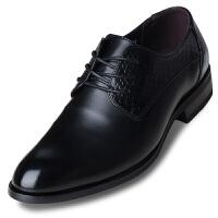 皮鞋男学生秋季韩版休闲鞋潮流百搭英伦尖头商务正装黑色青年男鞋真皮