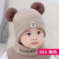 婴儿帽子秋冬0-3-6-12个月女宝宝毛线帽加厚男童保暖围脖新生儿帽yly ,随机送冬款