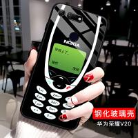 复古诺基亚手机壳华为荣耀10青春版8x经典v10恶搞v20造型magic2个性9i创意9图案v9玻璃