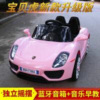 新款婴儿车双驱儿童电动车四轮摇摆遥控汽车可坐宝宝车小孩玩具车