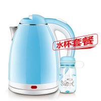 304不锈钢烧水壶开水壶自动断电电热水壶家用 +水杯