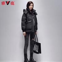 雅鹿羽绒服女2021新款短款韩版时尚简约百搭宽松白鸭绒外套厚
