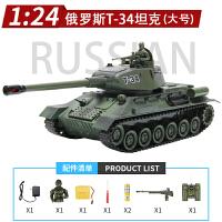 遥控坦克儿童大号充电动履带式可发射对战坦克越野汽车男孩玩具 抖音