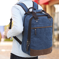 男士背包双肩包旅行包大包休闲帆布包韩版男包学生书包行李包 深蓝色