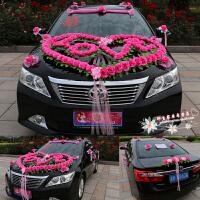 创意结婚用品韩式仿真花车婚车装饰套装用品接新娘车头装饰花布置