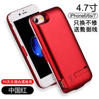 优品 iphone x背夹充电宝苹果8夹背电池6s无线手机壳式移动电源7 plus大容量5.5寸