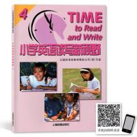 小学英语读写新视野4