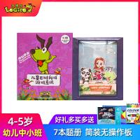 逻辑狗4-5岁(幼儿园中班-无操作板)第二阶段幼儿童思维升级游戏系统 男孩女孩益智数学习早教机玩具卡