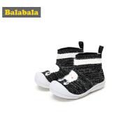 巴拉巴拉学步鞋 防滑软底男1-3岁婴儿鞋子机能鞋新款冬季袜靴