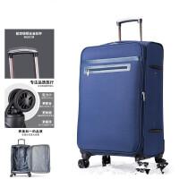 【支持礼品卡】高端商务出差旅行拉杆箱牛津布行李箱万向轮24寸5ww