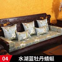 红木沙发坐垫中式实木家具海绵坐垫罗汉床垫子五件套刺绣靠背抱枕