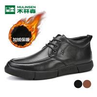木林森男鞋冬季新款真皮休闲鞋加绒保暖靴子时尚潮男马丁靴短靴