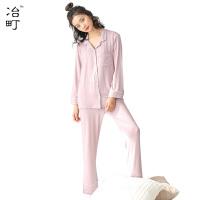 孕妇睡衣家居服套装 月子服夏薄款产后莫代尔春秋哺乳衣夏季长袖
