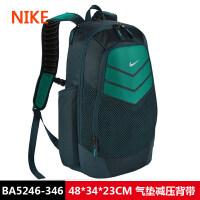 NIKE耐克双肩包男女包MAX AIR气垫背包旅行包学生书包BA4883-330