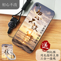 iphone7手机壳苹果8保护套苹果7s全包硅胶磨砂防摔外壳网红女ins