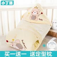 婴儿抱被秋冬加厚新生儿包被纯棉初生宝宝外出小被子冬天小孩抱毯