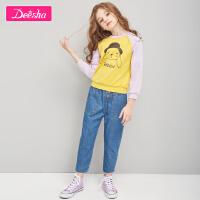 【折后价:140】笛莎童装女童裤子2020春装新款中大童儿童小女孩洋气哈伦牛仔裤