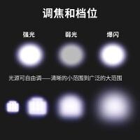 家用可点火长寿命LED强光手电筒可充电