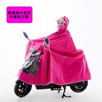 家居生活用品遮脚大号单人电动车雨衣摩托车超大两侧加长加厚加大可拆帽檐雨披 XXXXL