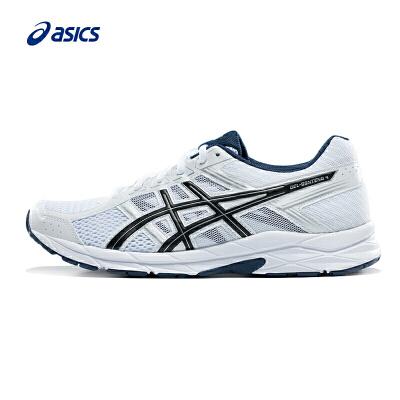 ASICS/亚瑟士耐磨透气缓冲慢跑步鞋 男 GEL-CONTEND 4 T715N-9723耐磨透气缓冲慢跑鞋