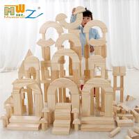大块木制实木原色积木幼儿园大型建构积木益智儿童早教玩具 大型建构积木368粒