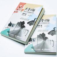 吴军书籍全套13册 态度+见识+智能时代+大学之路(第二版)+数学之美(第二版)+文明之光(套装全4册)+硅谷之谜:浪