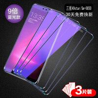 三星A9钢化膜a9star lite手机a8s全屏a9100覆盖pro蓝光a9000a6050刚