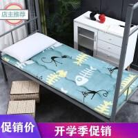 尺寸睡觉韩式宿舍用床垫打地铺单人弹力大学生幼儿园双人夏天小孩