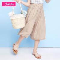 笛莎女童裤子2020夏季新款中大童儿童时尚洋气阔腿裤小女孩七分裤