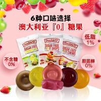 费罗伦 澳大利亚进口零食达宝蒂Double D 不添加糖0糖水果味硬糖软糖果 薄荷糖 70g多种口味 进口零食 儿童零食糖果