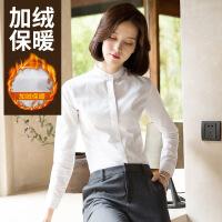 立领衬衫女加绒长袖白色衬衣修身OL工作服小领职业2018新款秋冬装