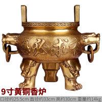 风水纯铜香炉摆件有求必应双耳大小号薰香炉财神檀香线香炉