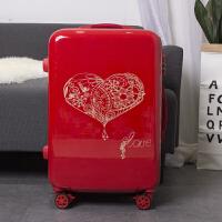 结婚拉杆箱万向轮行李箱20寸红色旅行皮箱女陪嫁24寸新娘嫁妆婚庆 红色 心心相印