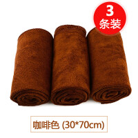 洗车毛巾三条装 纤维擦车巾家用抹布吸水汽车清洁打蜡毛巾车用品